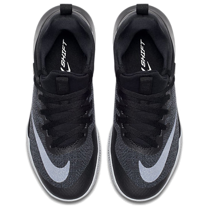 official photos 6be7d cd5af Nike Zoom Shift naisten koripallokengät